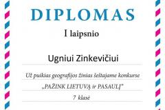 Diplomas_Adventur_2021_Ugniui-Zinkeviciui_7-Klase